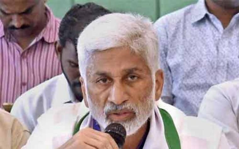 Image result for vijayasai reddy