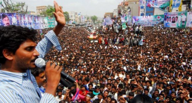 Jagan entering East Godavari today