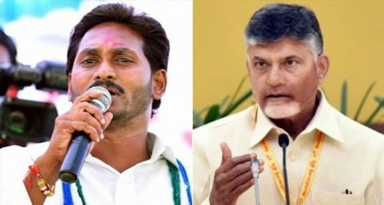 Convince KCR to give support SCS to the state: Chandrababu