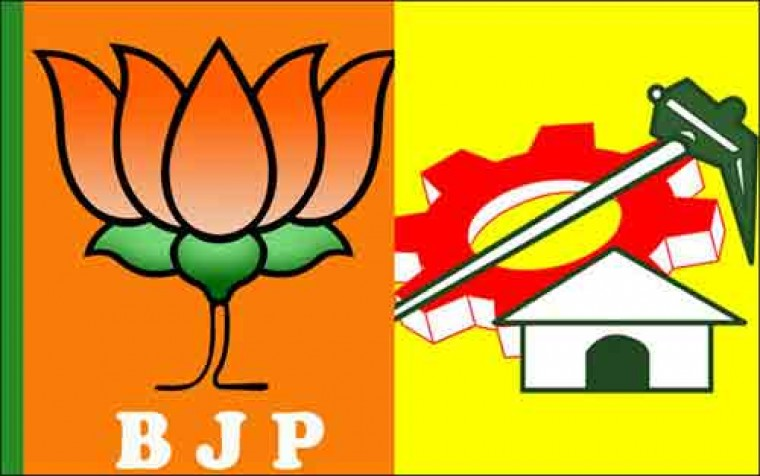 Tdp Terms Bjps List Of Claim Of Central Aid To Ap As Cinema Script