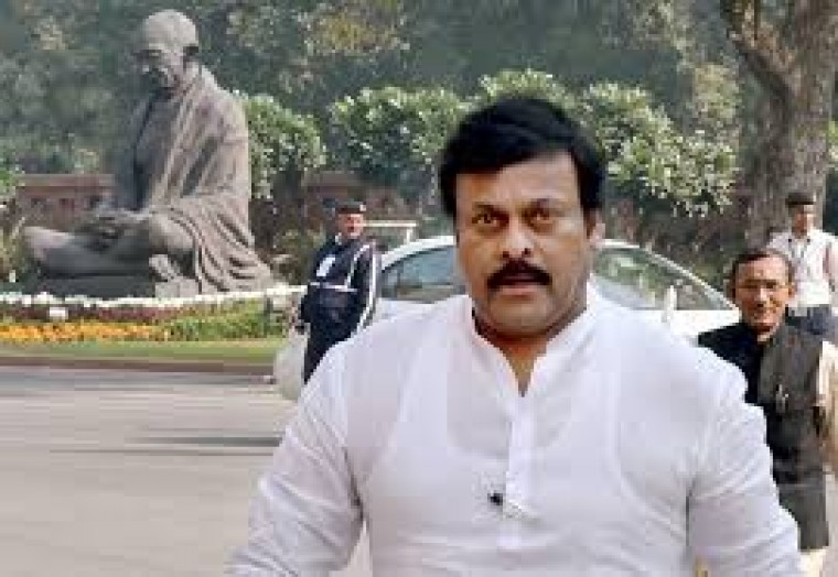 Image result for chiranjeevi meeting
