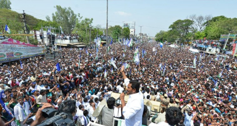 Jagan urges people to vote to YSRCP for change