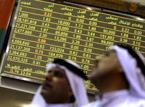 Dubai stock market hits two-year low following US tariff campaigns