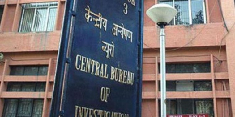 CBI raids Central Bank, private trust officials in Rs 58 cr scam