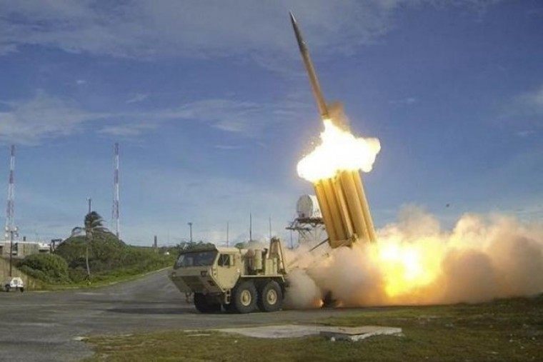 S.Korea completes land provision process for Thaad
