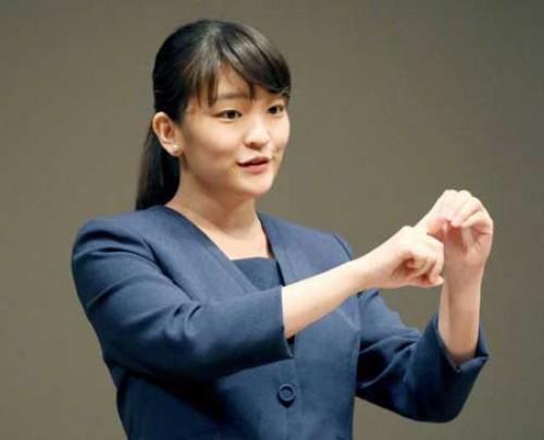 Japan Princess Mako formally announced engagement