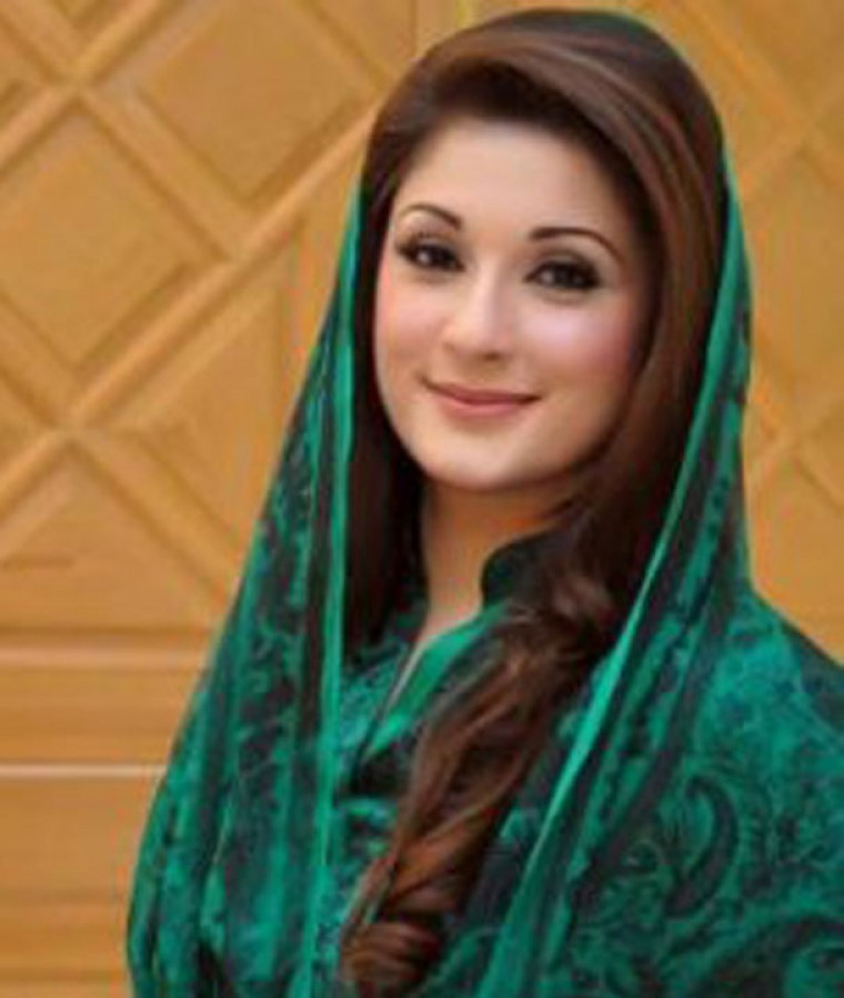 Pakistan SC clears Maryam Nawaz in Panama Papers case