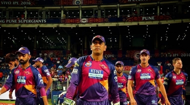 It's the last battle with the game : Pune in IPL Final
