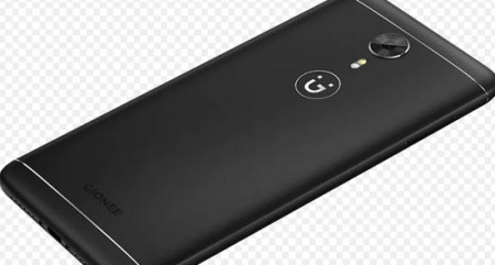 Gionee to launch new smartphones in India on April 26