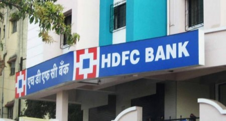 HDFC Bank declares 13% dividend on Rs 17,486 cr net profit