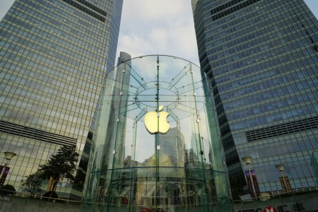 Apple to Build Two Additional R&D Centers in China