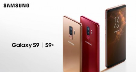 New colour variant of Galaxy S9+ in India