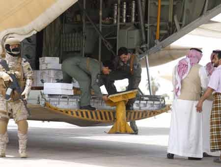 Saudi-led coalition to provide $1.5-bn aid for Yemen