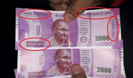 SBI ATM dispenses fake Rs 2000 notes bearing 'Children Bank of India' mark